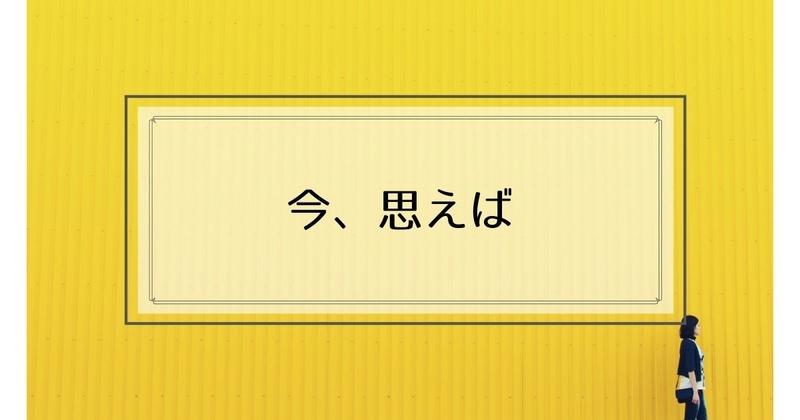 f:id:nasumiblog:20210104182749j:plain