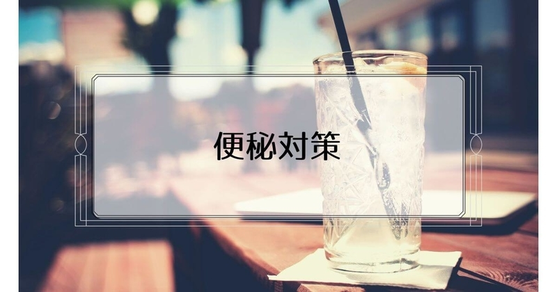 f:id:nasumiblog:20210104182848j:plain