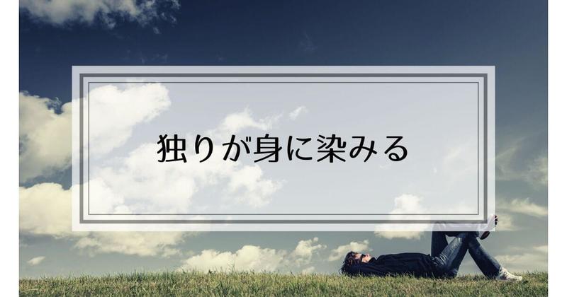 f:id:nasumiblog:20210104182923j:plain