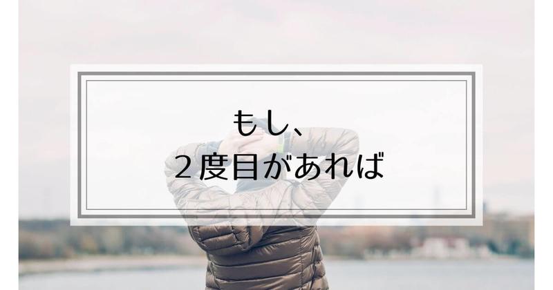 f:id:nasumiblog:20210104182927j:plain
