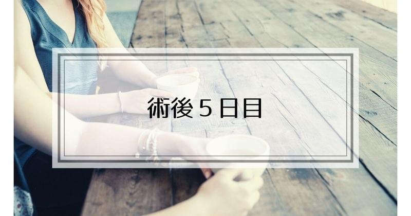 f:id:nasumiblog:20210104182948j:plain
