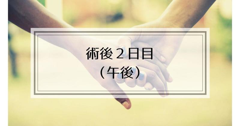 f:id:nasumiblog:20210104183007j:plain
