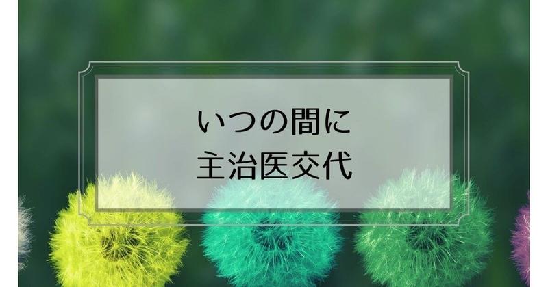 f:id:nasumiblog:20210104183156j:plain