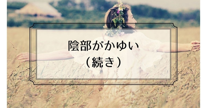 f:id:nasumiblog:20210104183200j:plain