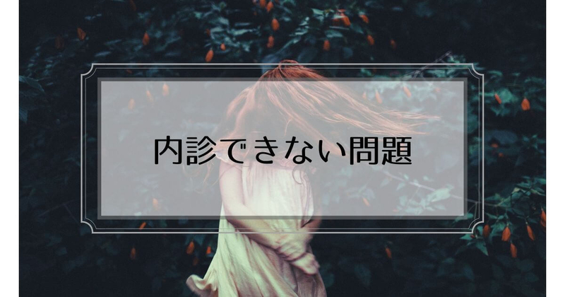 f:id:nasumiblog:20210104183209j:plain