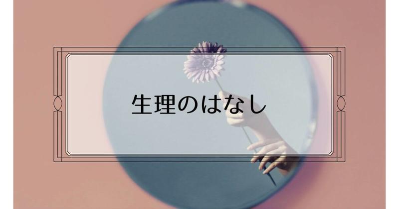 f:id:nasumiblog:20210104183237j:plain
