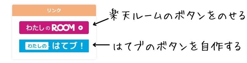 f:id:nasumiblog:20210119124859j:plain