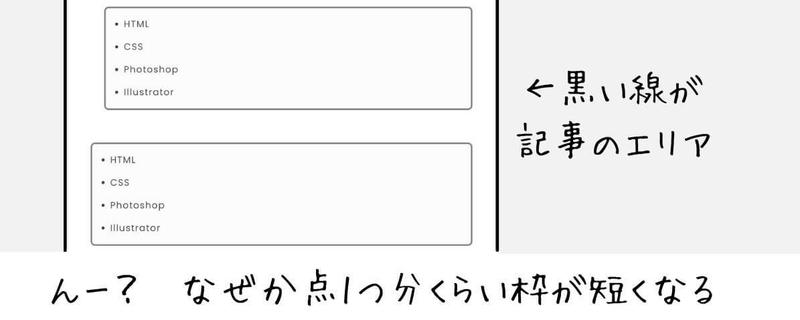 f:id:nasumiblog:20210119125005j:plain