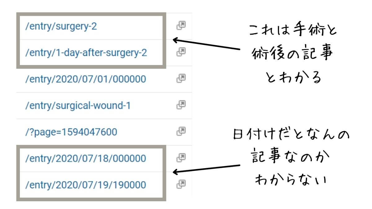 f:id:nasumiblog:20210122140745j:plain