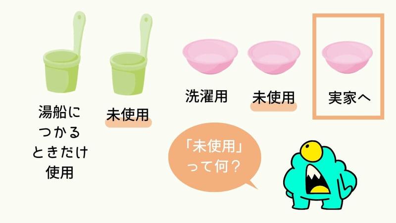 f:id:nasumiblog:20210221151250j:plain
