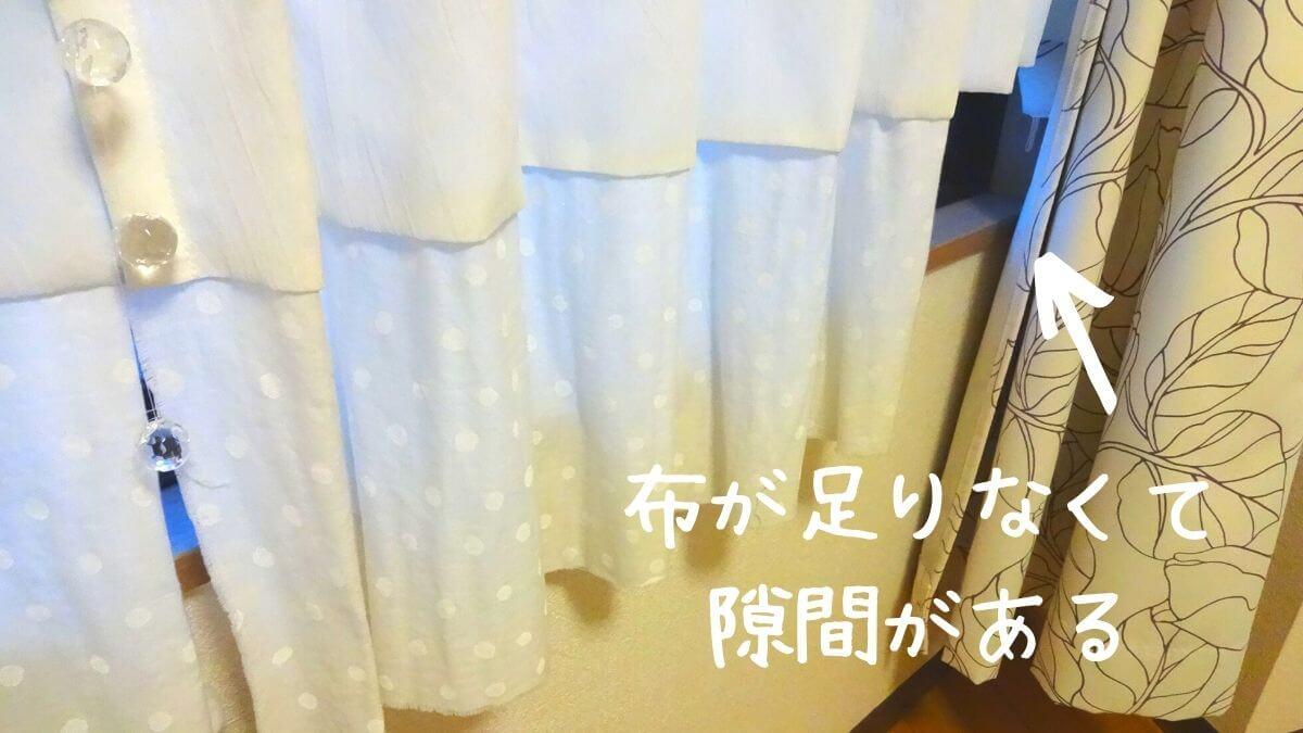 f:id:nasumiblog:20210520124504j:plain