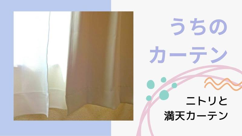 f:id:nasumiblog:20210523214653j:plain