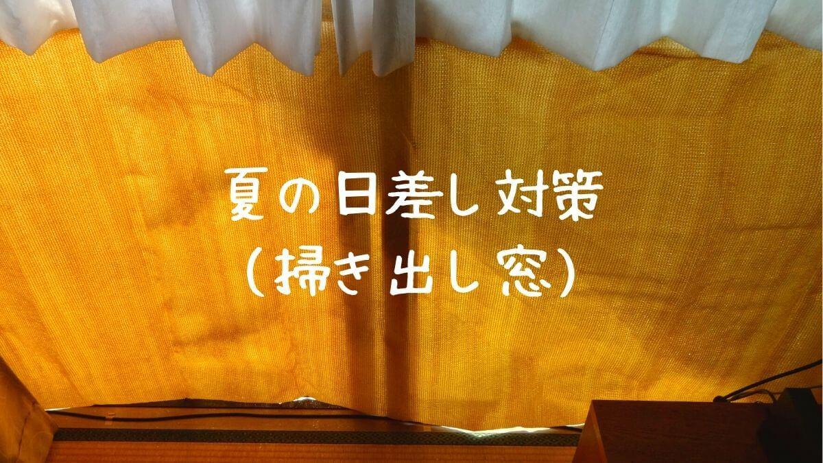 f:id:nasumiblog:20210618140052j:plain