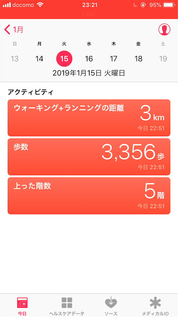 f:id:nasuna2002:20190115232205p:image