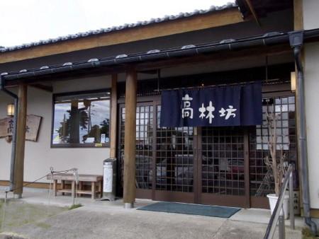 f:id:nasuno_totteoki:20130113112654j:image