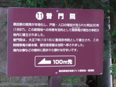 f:id:nasuno_totteoki:20130912171643j:image