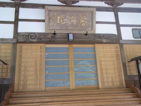 f:id:nasuno_totteoki:20130912171708j:image