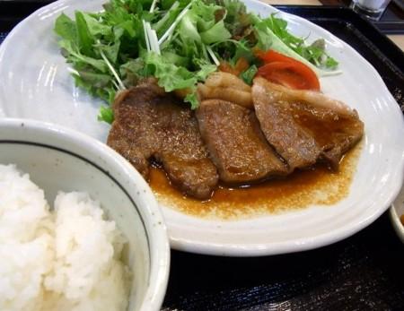 f:id:nasuno_totteoki:20131123184045j:image