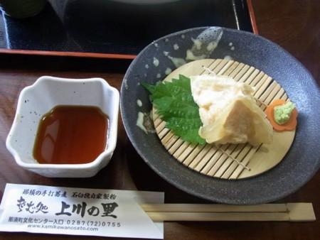 f:id:nasuno_totteoki:20131212171210j:image