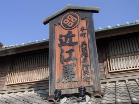 f:id:nasuno_totteoki:20140316193406j:image