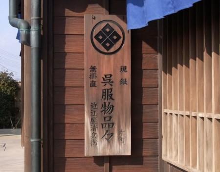 f:id:nasuno_totteoki:20140316193446j:image