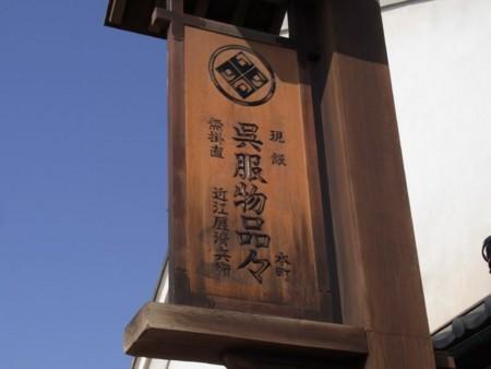 f:id:nasuno_totteoki:20140316193508j:image