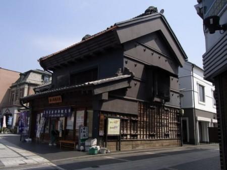 f:id:nasuno_totteoki:20140413190701j:image:w500