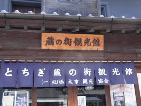 f:id:nasuno_totteoki:20140413190729j:image:w500