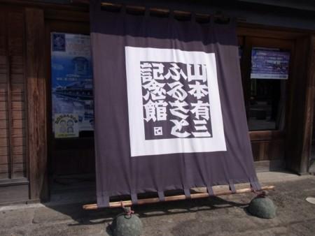 f:id:nasuno_totteoki:20140413190838j:image:w500