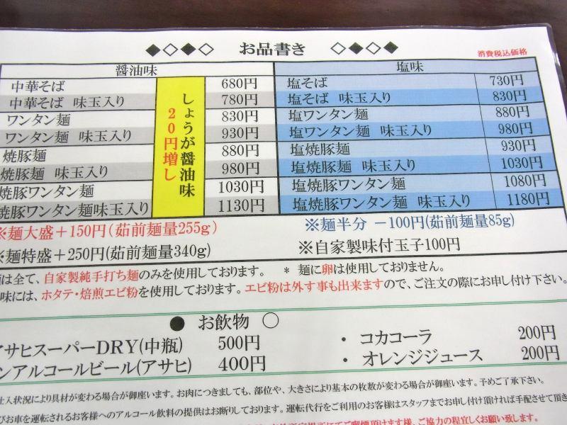 f:id:nasuno_totteoki:20180221141007j:image:w640