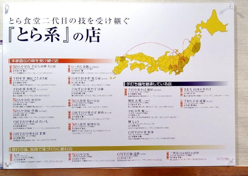 f:id:nasuno_totteoki:20180222092906j:image:w640