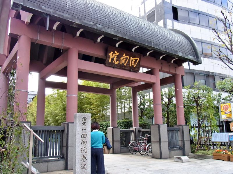 f:id:nasuno_totteoki:20181204202436j:image:w640