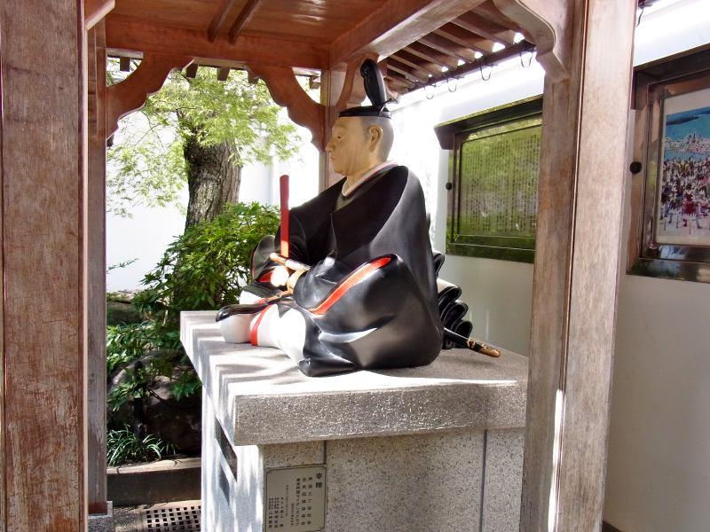 f:id:nasuno_totteoki:20181206134827j:image:w640