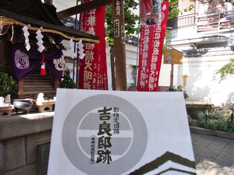 f:id:nasuno_totteoki:20181206134855j:image:w640