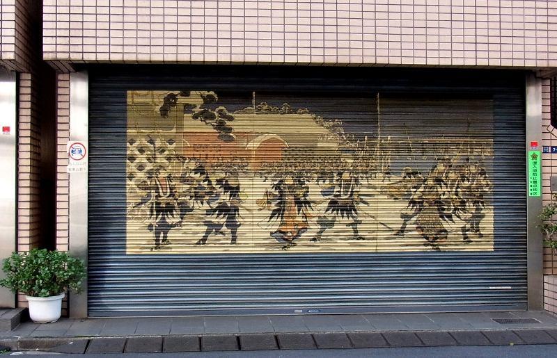 f:id:nasuno_totteoki:20181206134920j:image:w640