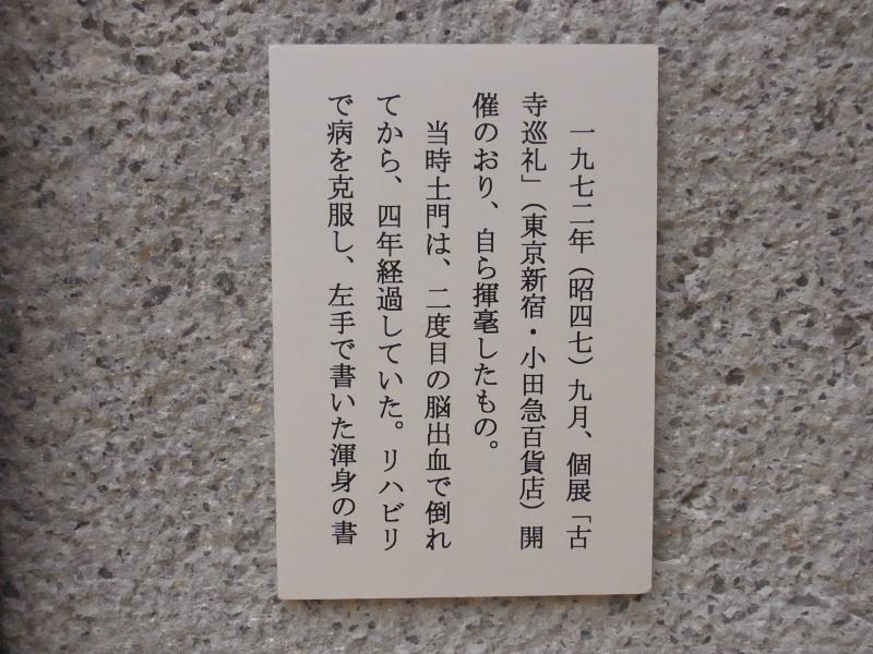 f:id:nasuno_totteoki:20191126161011j:plain