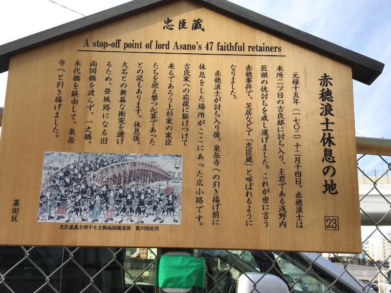 f:id:nasuno_totteoki:20191221155802j:plain