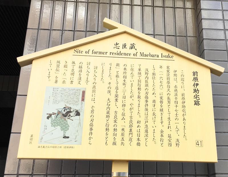 f:id:nasuno_totteoki:20191221155839j:plain