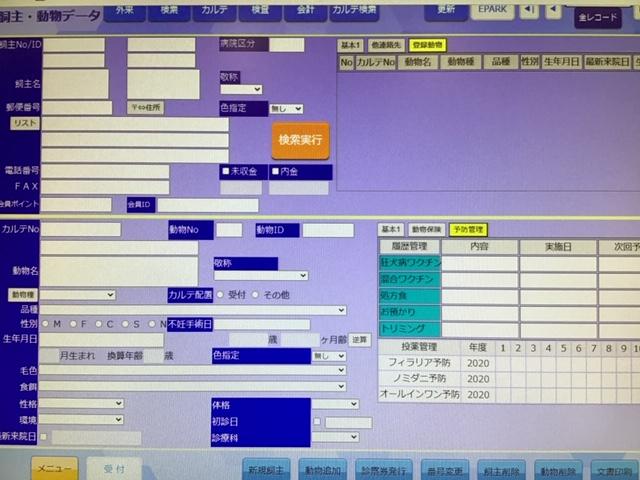 f:id:nasunomori-ah:20200916143559j:plain