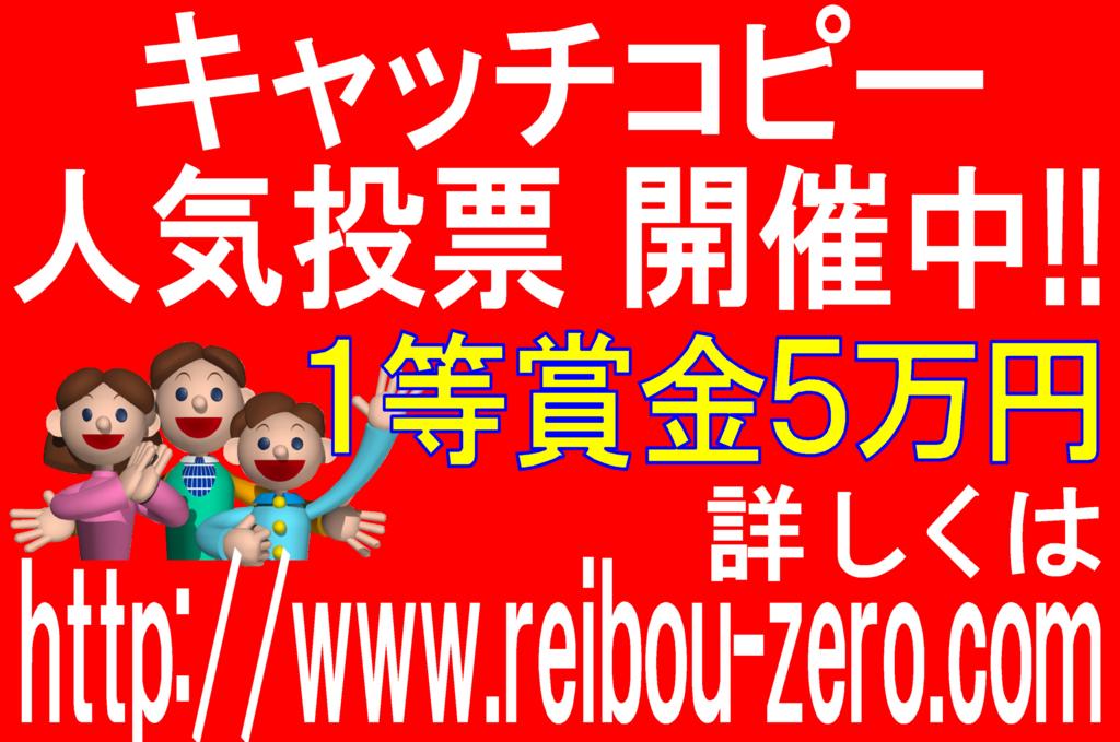 f:id:nasuyamasougo:20161030172113j:plain