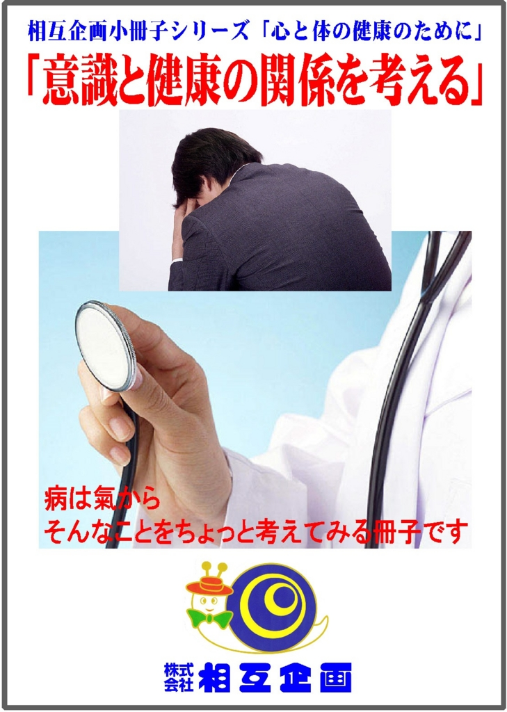 f:id:nasuyamasougo:20170405144045j:plain