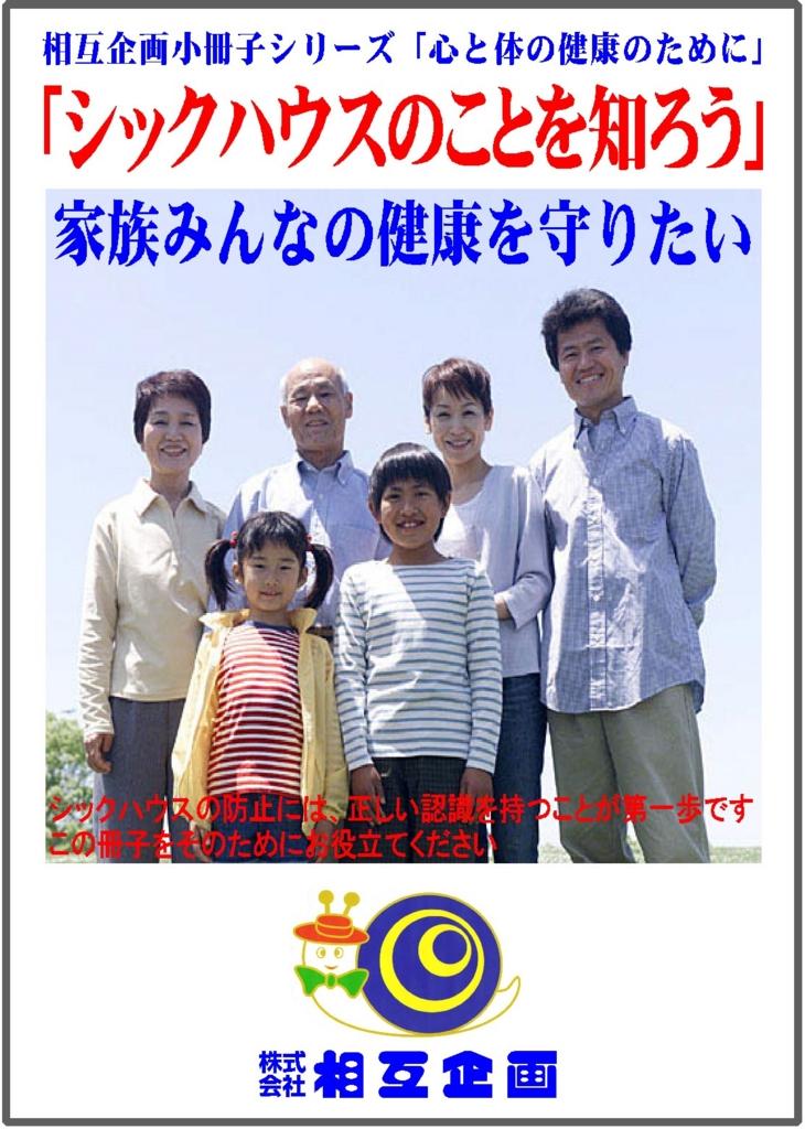 f:id:nasuyamasougo:20170508115156j:plain
