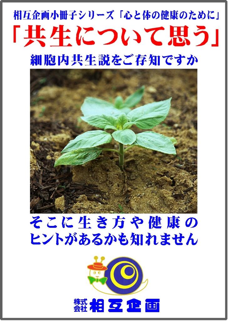f:id:nasuyamasougo:20170526114453j:plain