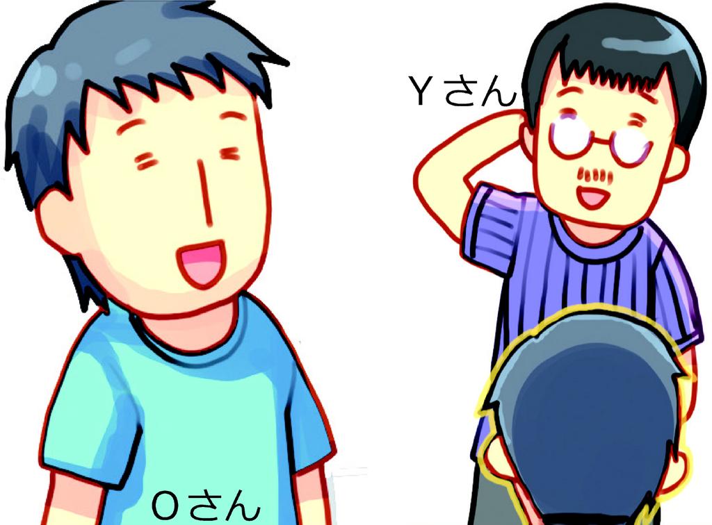 f:id:nasuyamasougo:20181010080202j:plain