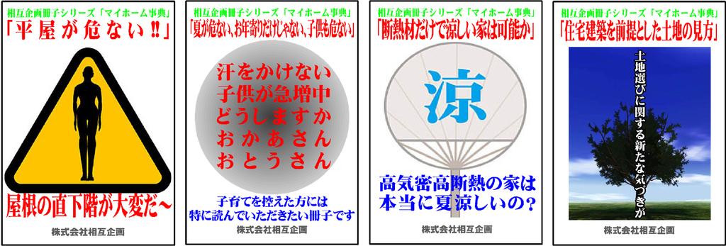 f:id:nasuyamasougo:20181010080242j:plain