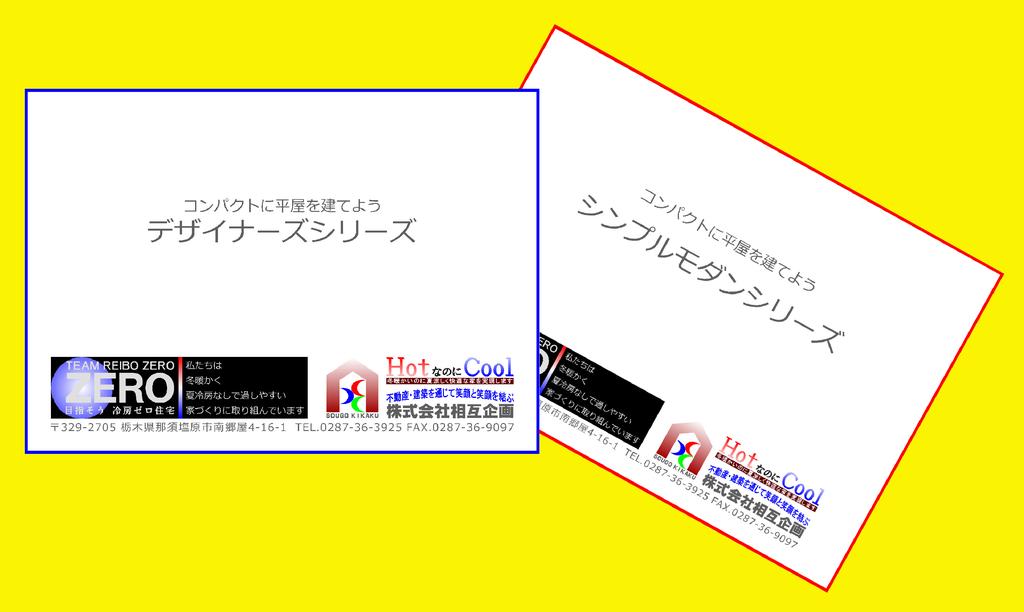 f:id:nasuyamasougo:20181012112557j:plain