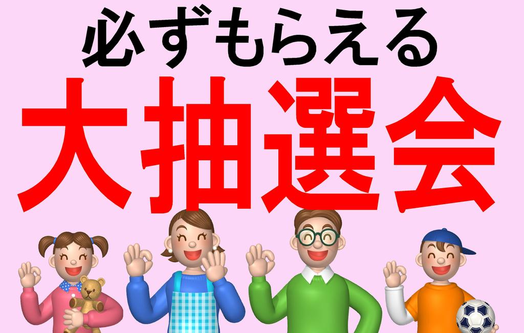 f:id:nasuyamasougo:20181105082527j:plain