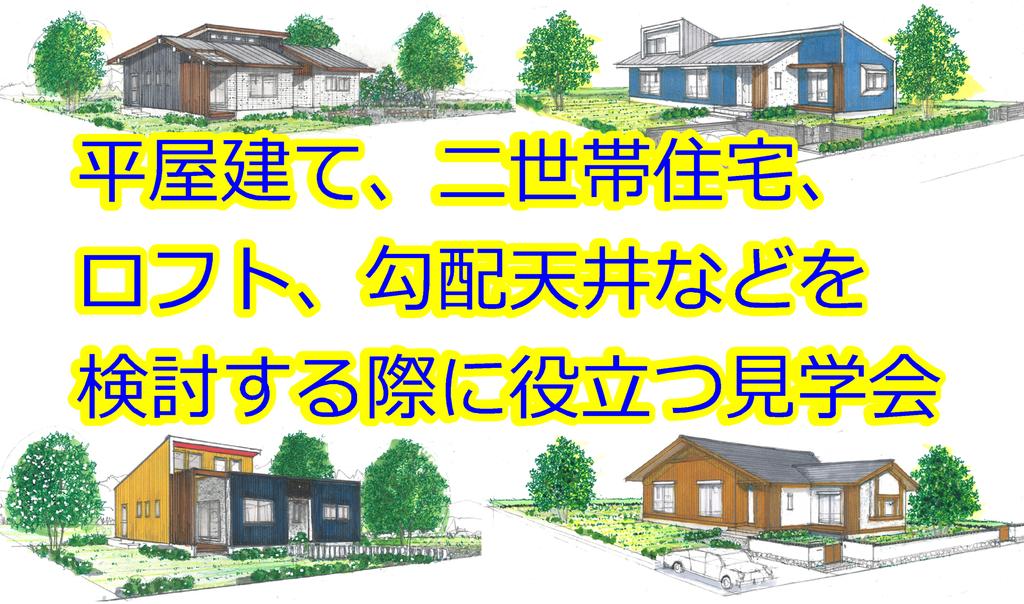 f:id:nasuyamasougo:20190117114627j:plain
