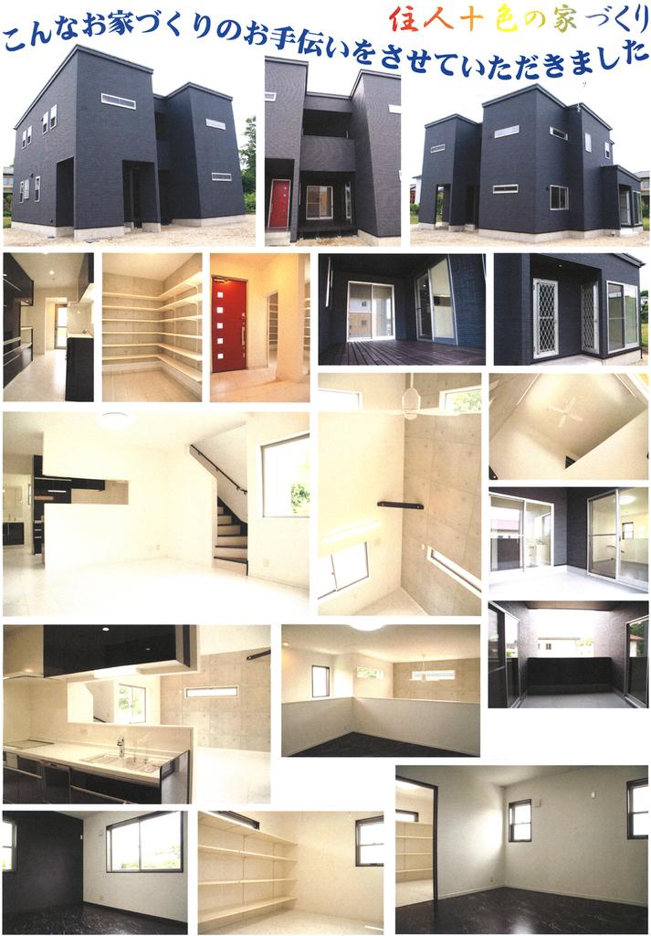 f:id:nasuyamasougo:20190204155936j:plain