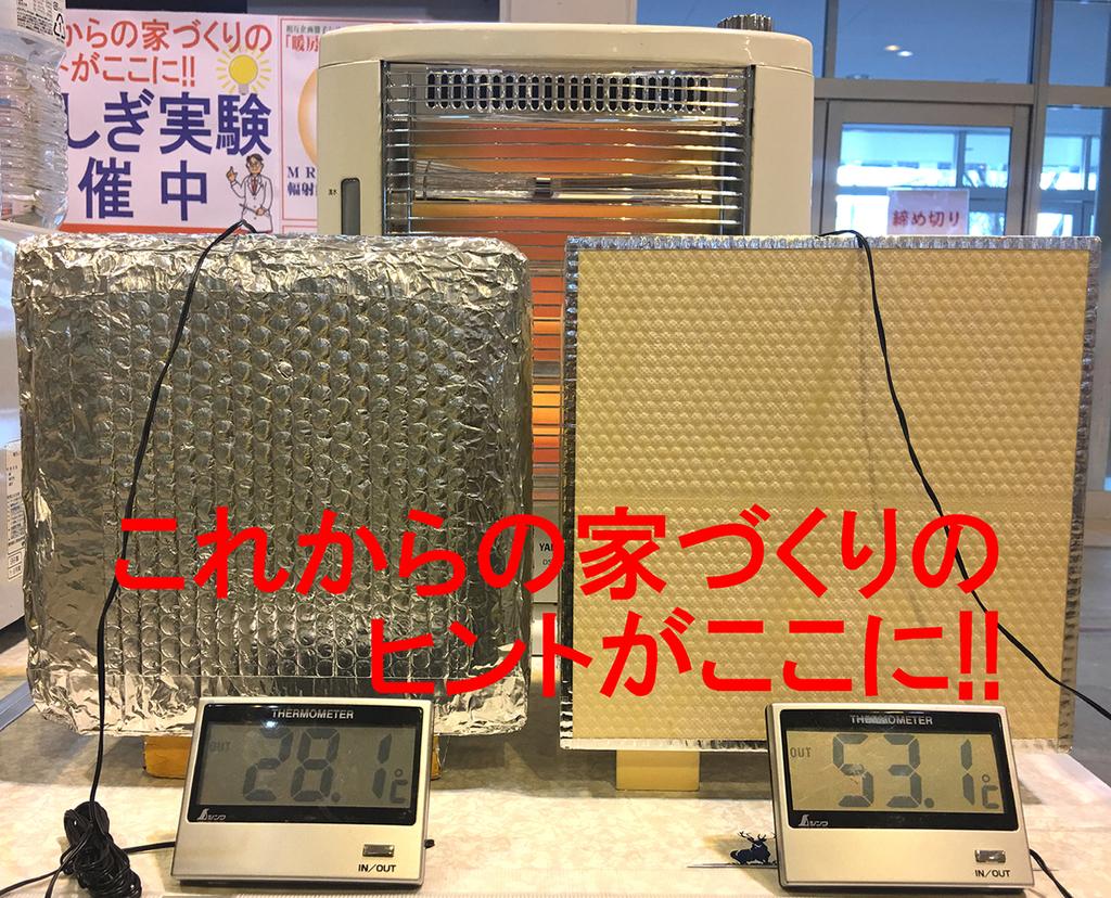 f:id:nasuyamasougo:20190303082222j:plain